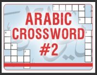 Arabic Crossword #2
