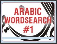 Arabic Wordsearch #1
