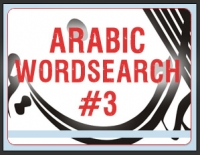 Arabic Wordsearch #3