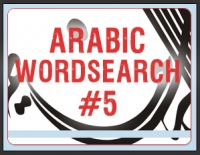 Arabic Wordsearch #5