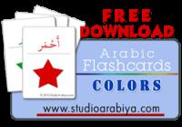 Arabic Flashcards Colors