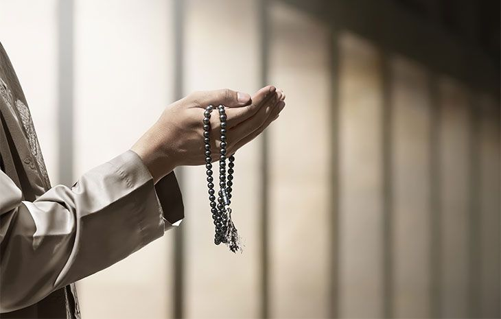 Unlock the meaning of your Duas
