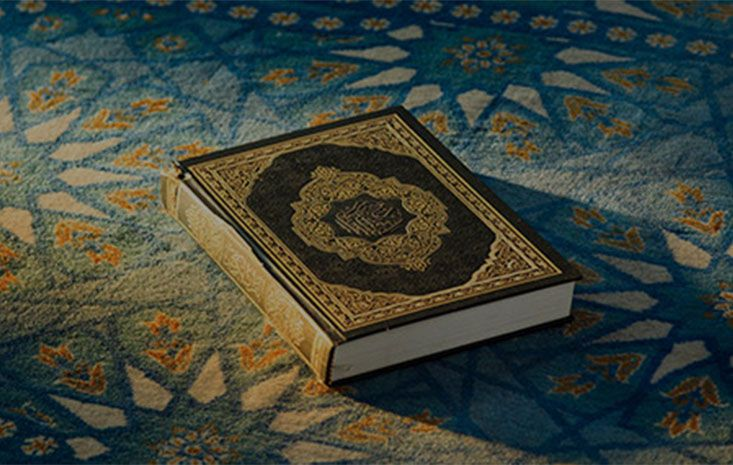 Unlock the beauty of the Quran
