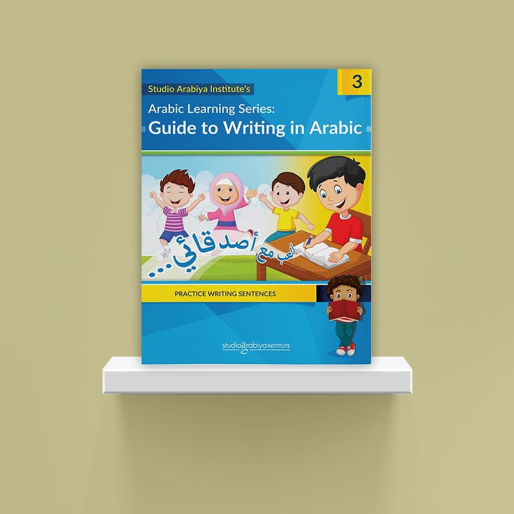 Arabic Learning Series: Guide to Writing in Arabic 3