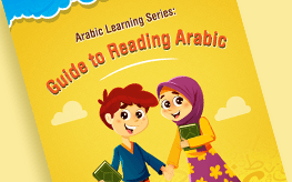 Arabic Reading for Kids