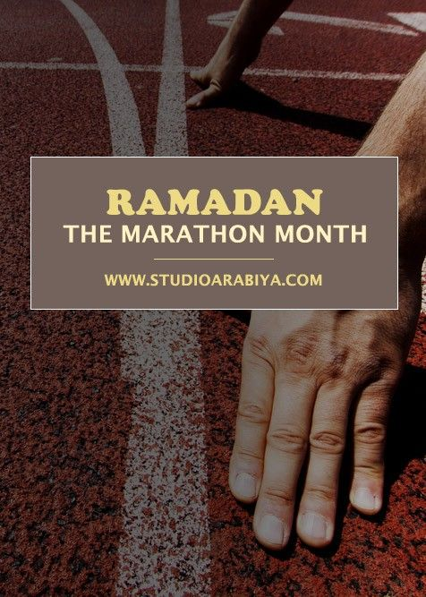 The Marathon Month: 5 Ways to Prepare for Ramadan