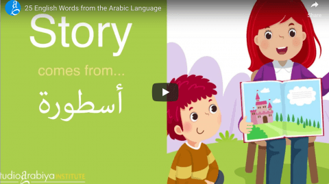 [VIDEO] 25 English Words that Came from the Arabic Language