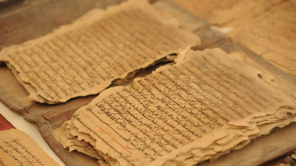 The Incredible Story of the First English-Language Interpretation of the Quran