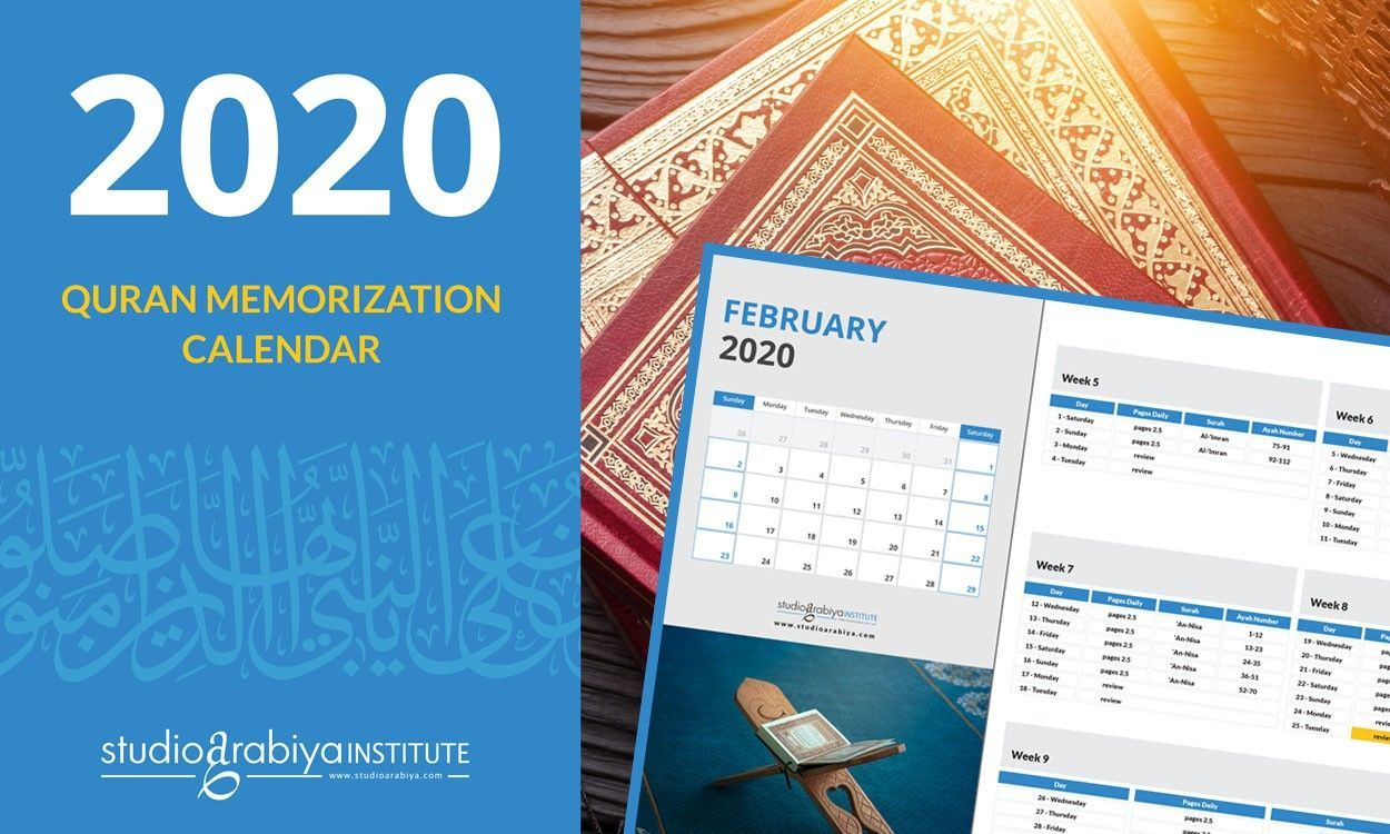 b2ap3_large_blog_freebie_quran-memorization-calendar [FREE DOWNLOAD] Quran Memorization Calendar for 2020 - Blog