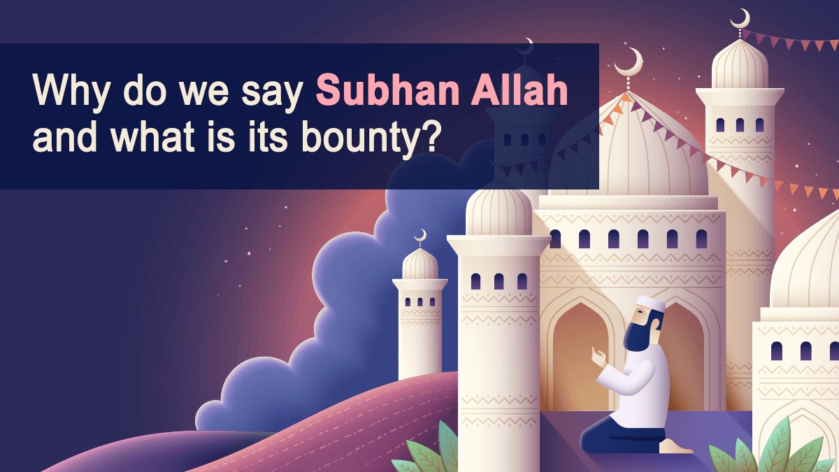 b2ap3_large_39 Why Do We Say 'Subhan Allah' and What is Its Bounty? - Blog