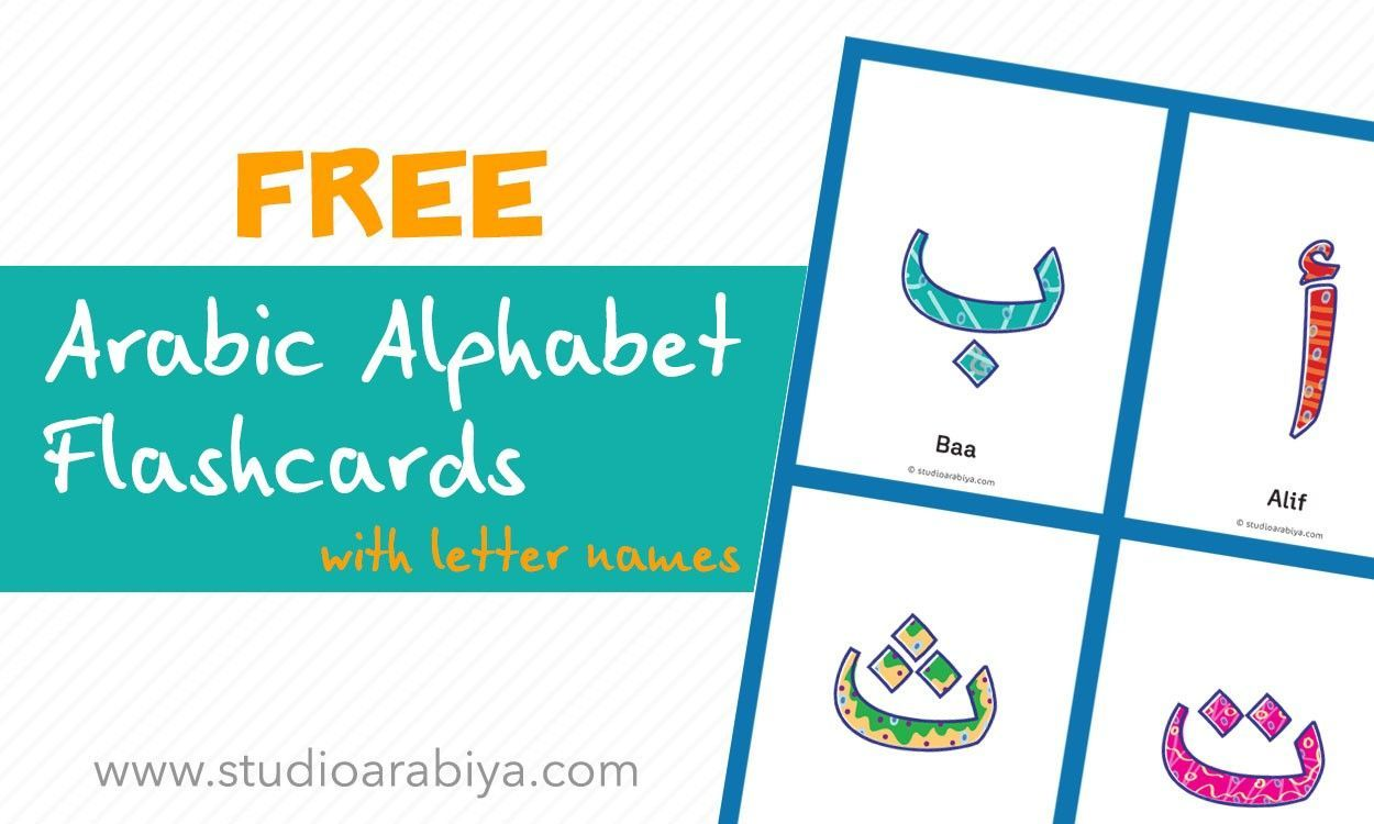 b2ap3_large_StudioArabiya_Arabic-Alphabet_Flashcards2 [FREE DOWNLOAD] Arabic Alphabet Flashcards with Letter Names - Blog