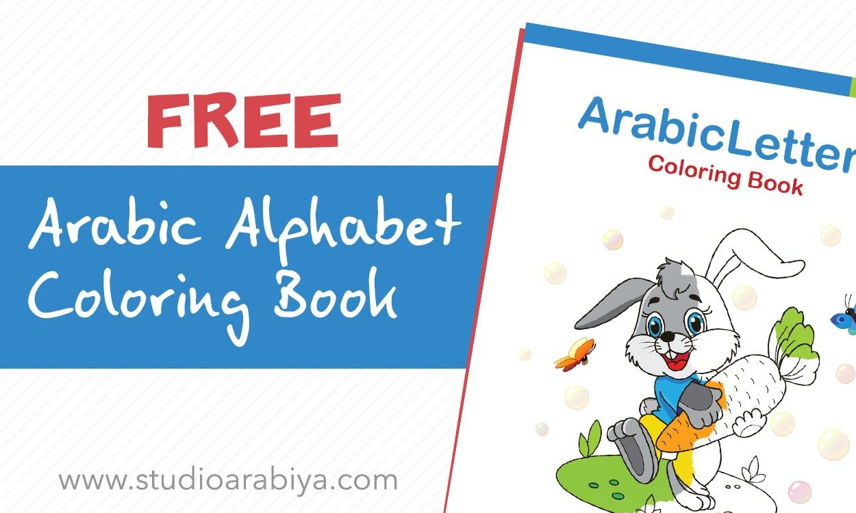 - FREE DOWNLOAD] Arabic Alphabet Coloring Book - Blog