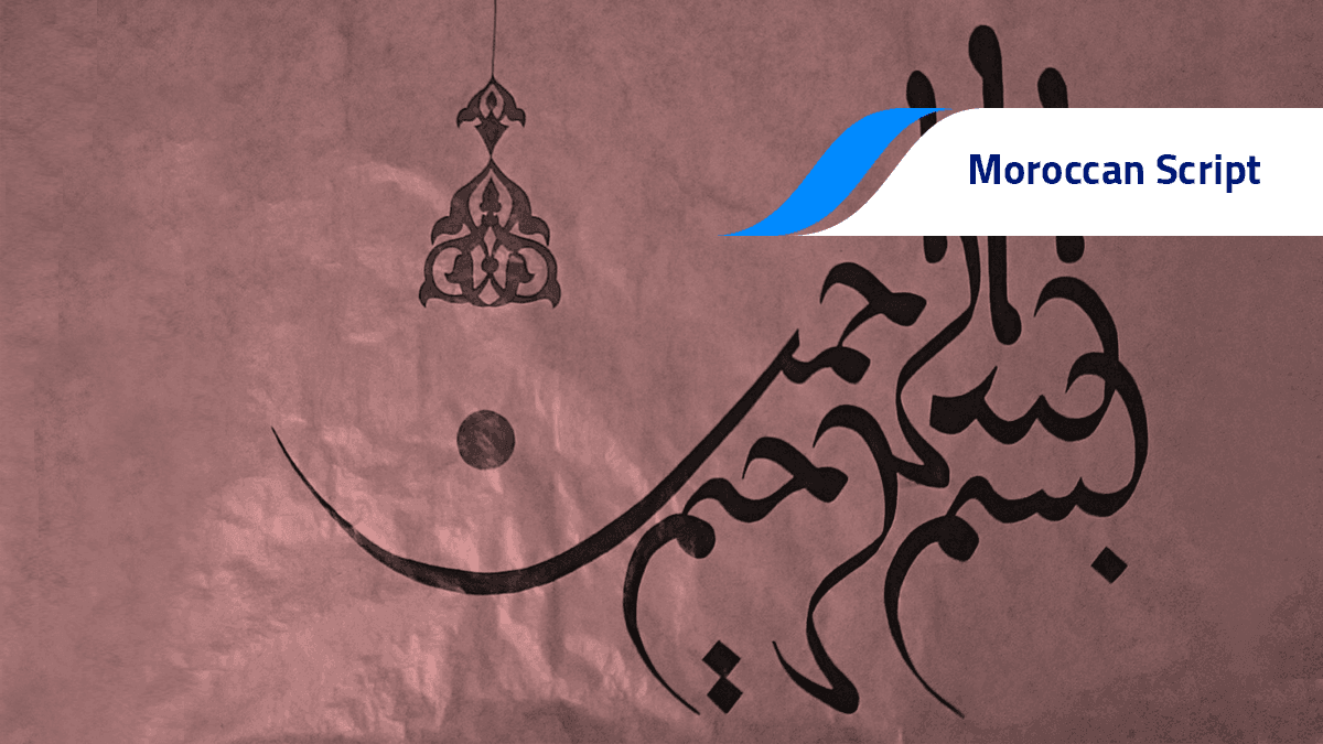 b2ap3_large_Moroccan-Calligraphy Types of Arabic Calligraphy - Blog