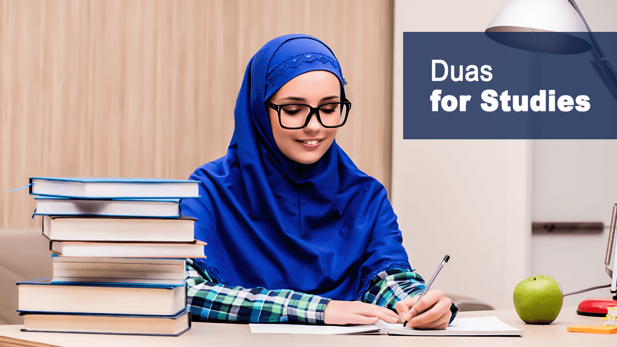 b2ap3_large_32 Duas for Studies - Blog