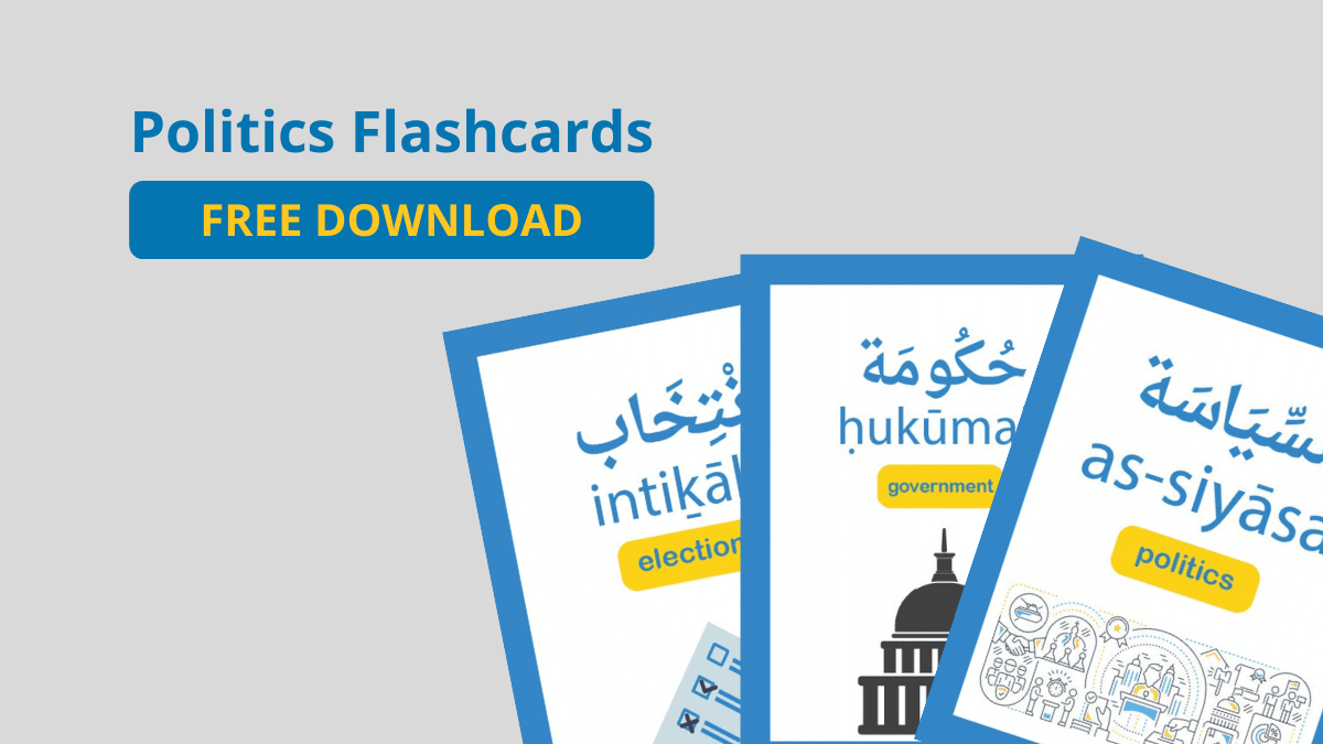 b2ap3_large_Blog-Politics-Flashcards [FREE DOWNLOAD] Politics Flashcards - Blog