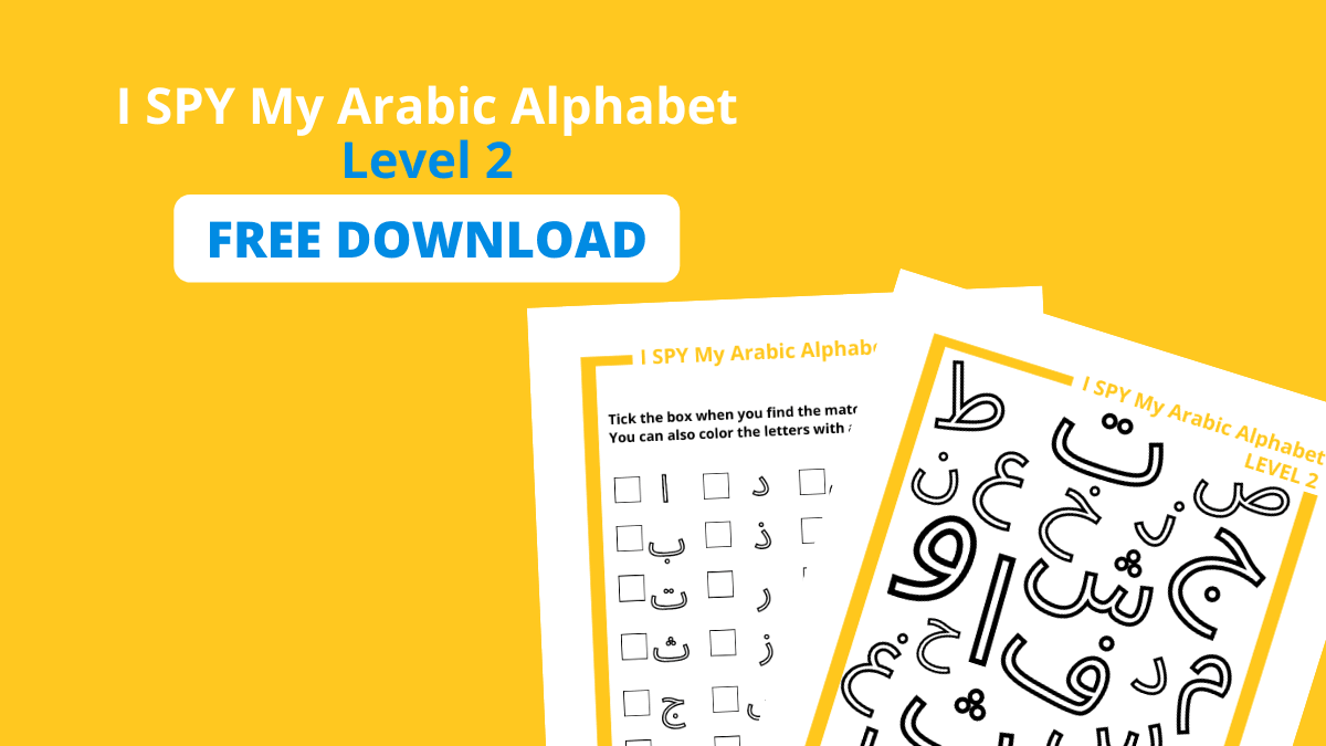 b2ap3_large_Blog-I-SPY-Arabic-Alphabet [FREE DOWNLOAD] I SPY My Arabic Alphabet | Level 2 - Blog