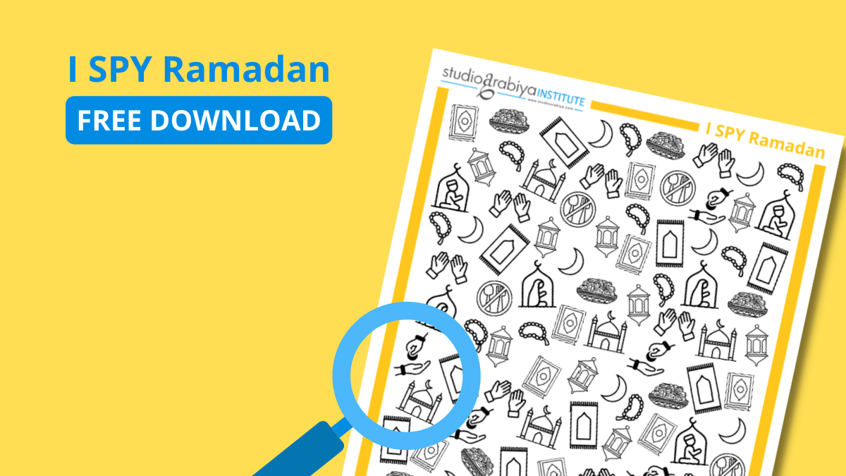 [FREE DOWNLOAD] I SPY Ramadan