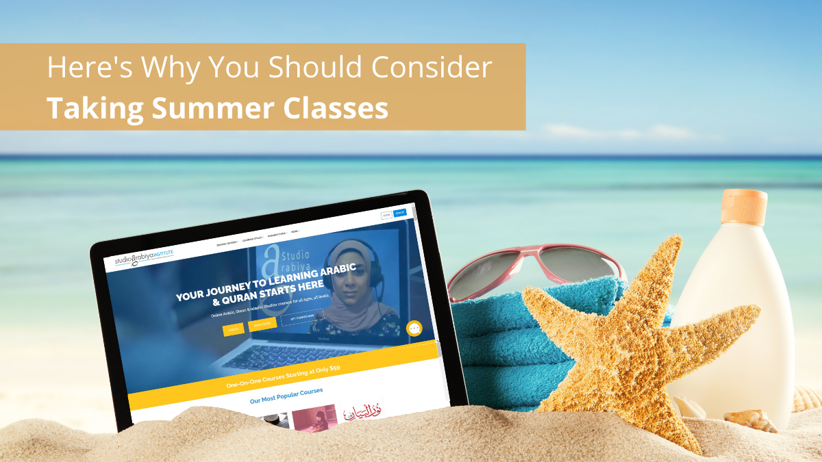 Here's Why You Should Consider Taking Summer Classes   Blog