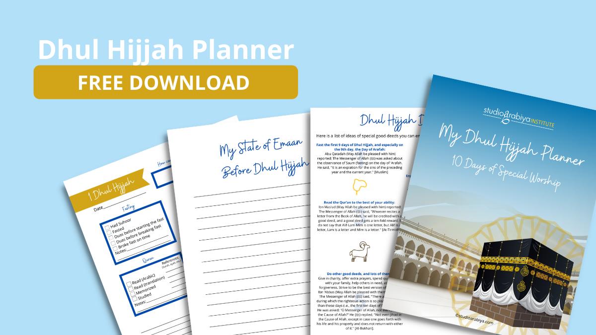[FREE DOWNLOAD] Dhul Hijjah Planner 2021