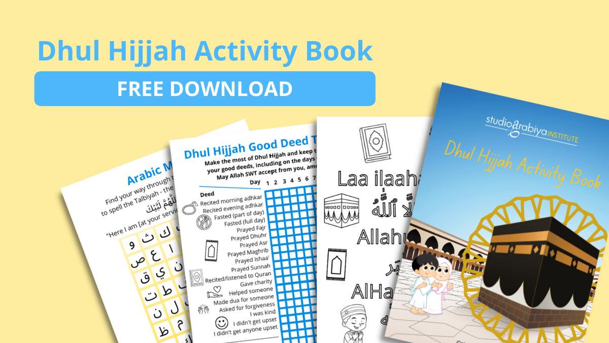 [FREE DOWNLOAD] Dhul Hijjah Activity Book