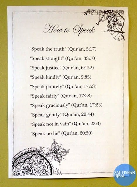 How to Speak...
